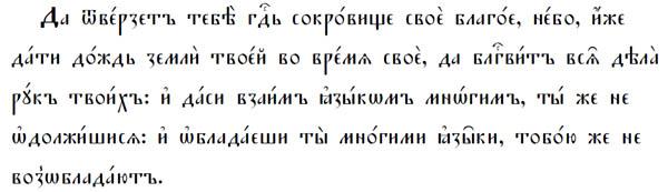 """""""Ростовщичество"""" Fc5e366911d8"""