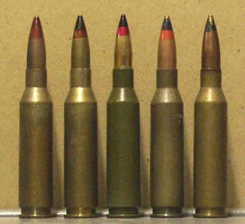 Гильза от патрона 14,5×114 мм. 741f8d046475