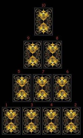 "Расклад ""Пирамида"" C74d09e89e23"