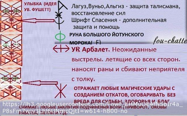 ЗОЛОТАЯ РЫБКА- ЧЕШИРСКИЙ КОТ ( ЧИСТКА-ЗАЩИТА- НАПАДЕНИЕ-ИЗЛЕЧЕНИЕ ) (Lev Aza) 1bbc8ad577bd