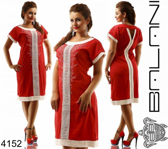 Balani.Одежда от производителя.Ищем СП оргов A1891e94235f