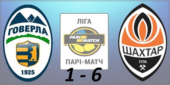 Чемпионат Украины по футболу 2015/2016 30329b1dc03c