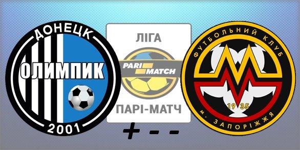 Чемпионат Украины по футболу 2015/2016 - Страница 2 6235545fb265