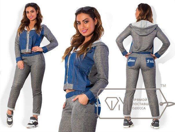 Женская одежда оптом от производителя. Доставка по России - Страница 2 8a4f7c657303