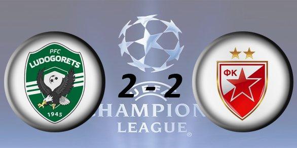 Лига чемпионов УЕФА 2016/2017 183e6735c042