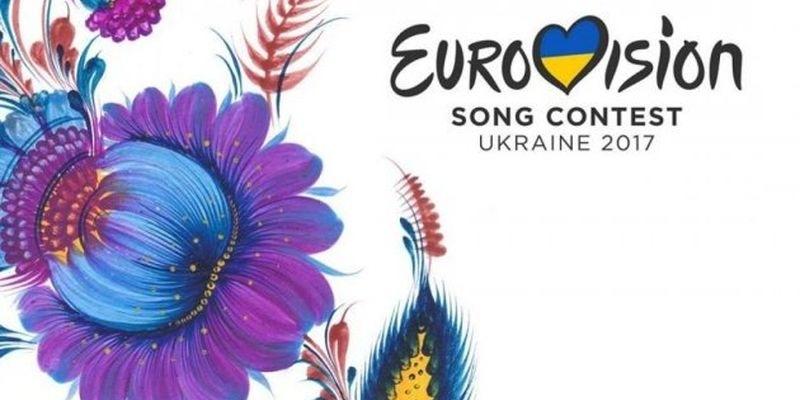 Евровидение 2016 - Страница 11 Bb1104603222