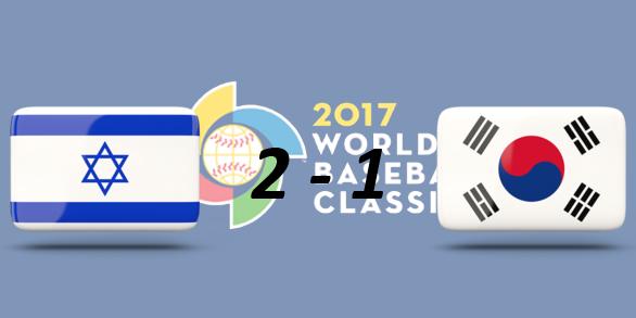 Мировая бейсбольная классика 2017 C9e7a89793a4