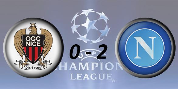 Лига чемпионов УЕФА 2017/2018 D82c7109c785
