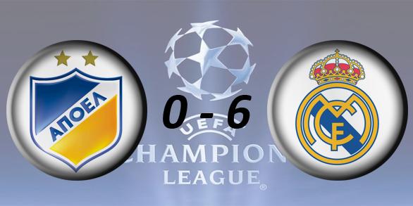 Лига чемпионов УЕФА 2017/2018 - Страница 2 Be2c583caad8