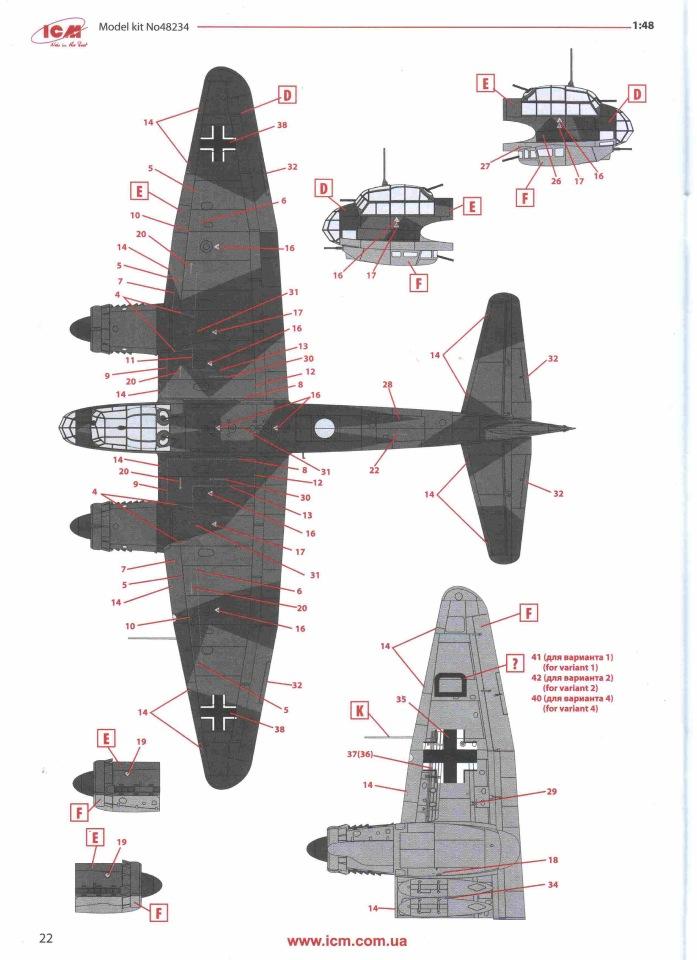 Обзор Ju-88A-14, 1/48, (ICM 48234). 8b20852e1f53