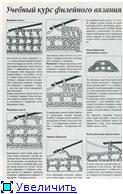 Учимся вязать крючком D85fee543504t