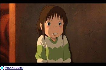 Унесенные призраками / Spirited Away / Sen to Chihiro no kamikakushi (2001 г. полнометражный) 1f158b497df5t