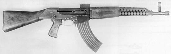 Патрон 7,62×39 мм (макет массо-габаритный) 2ca477b999d9