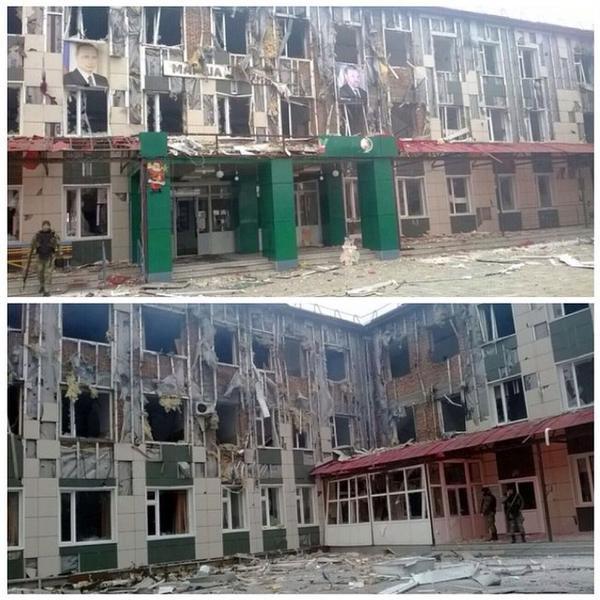Теракт в Грозном 4 декабря 2014 2f2b5c12d252