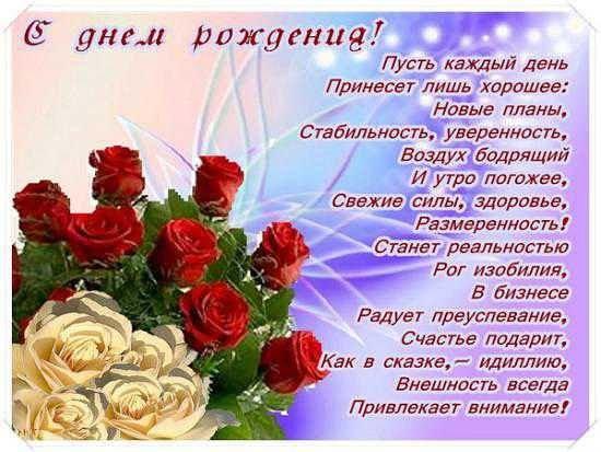 Поздравляем наших форумчан с  ДНЕМ РОЖДЕНИЯ!!! - Страница 12 D2296d633fdc