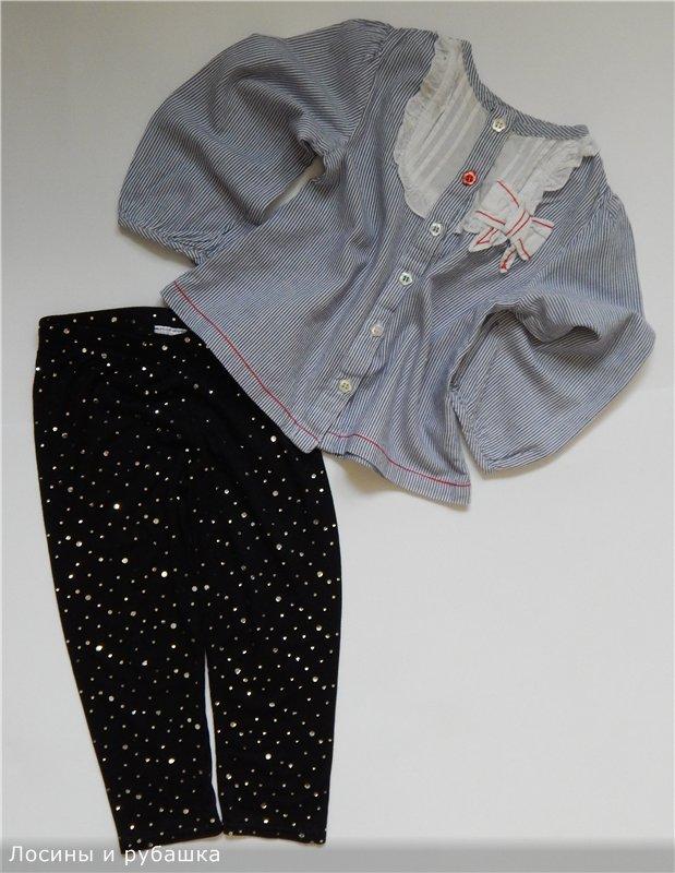 Одежда для девочки от 0 до 3-х лет, после одного ребенка, много всего 5e868bdcb061