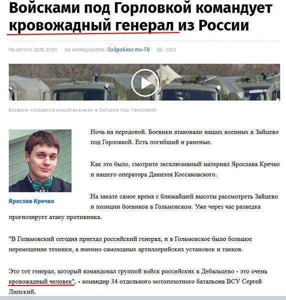 Новости устами украинских СМИ - Страница 41 01411d8e9ff1