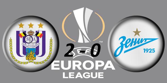 Лига Европы УЕФА 2016/2017 - Страница 2 A0d284996159
