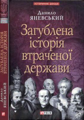 Последняя прочитанная книга - Страница 4 76f4bd42543f