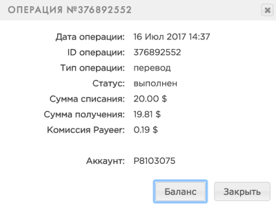 HTFx OnLine - htfx.online D680fa9aa767