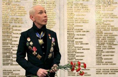 Невосполнимая потеря: Звезда «Эха Москвы» Юлия Латынина покинула Россию. Возвращаться не планирует, по её словам - Страница 13 B47fd7b3212d