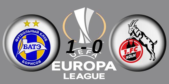Лига Европы УЕФА 2017/2018 23066ca7c2fd