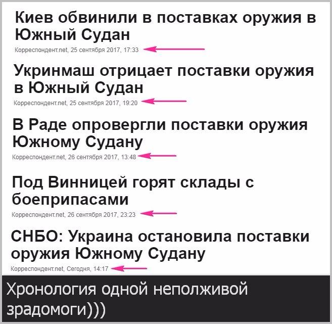 Юмор и демотиваторы (uncensored) - Страница 40 D4f5d4c50a92