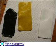 Мыльные камни - Страница 4 8efb47521383t