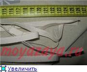 Резинки, заколки, украшения для волос F28205571210t