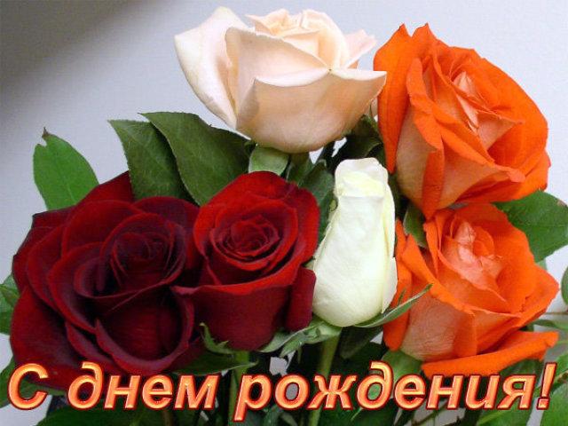 Надюшу поздравляем 18 апреля с Днем рождения! 11edc2c397ac