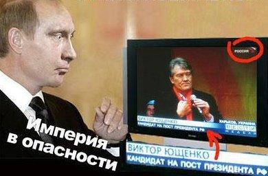 Украинский юмор и демотиваторы 9b667d98bc8f