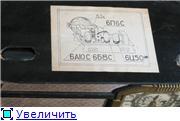 Радиоприемники серии АРЗ. 019708748948t