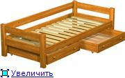 Кровать или диван? (для малыша) - Страница 3 A33cd46e3ee6t