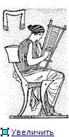 Станки - Помощники в творчестве - Страница 5 2caaa20579f4t