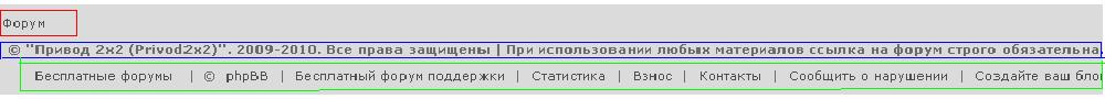 [решено] Текстовый копирайт - Страница 2 680ac78e3db4