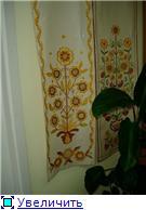 Выставка мастеров Запорожского края. 81e963635b77t