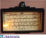 """Радиориемники серии """"Восток"""" (""""7H-27""""). 2e44303ec691t"""