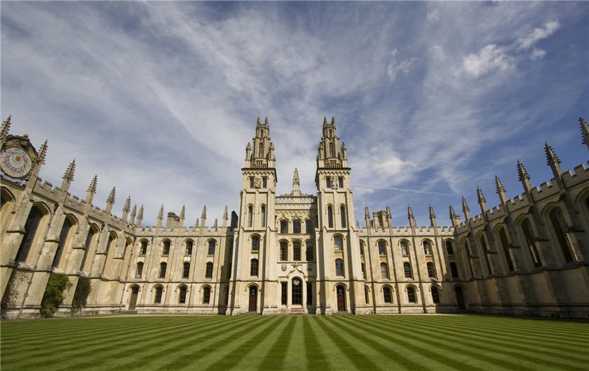 Самые красивые и известные высшие учебные заведения мира 7d1884b76698t