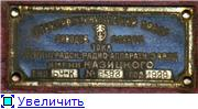 Радиоприемники серии БЧ. Addc94688a85t