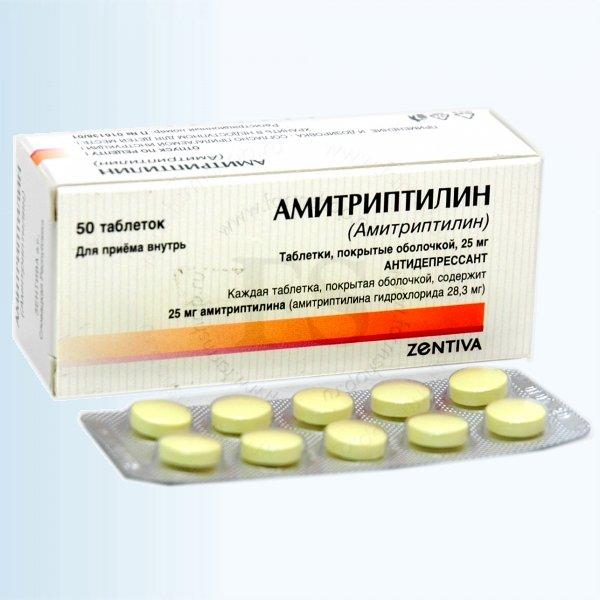 Амитриптилин (аминотриптилин) - Страница 2 38c489285116