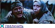 О кино и литературе - Страница 13 9407f316bc7ft
