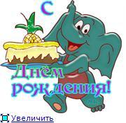 Поздравляем Ирину(Irissca) с днем рождения!!!!! A5f696b6db57t