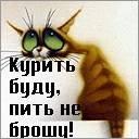 АВАТАР ))) - Страница 2 6f295ae960bf