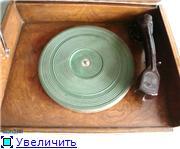 """1934-35 год. Радиоприемник """"Eiropafons 35"""". (A. Leibovic). 12bc30e03e86t"""