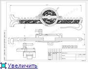 Сranequin XVI (replica) 91e22bdfb877t