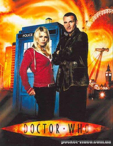 Сериал Доктор кто. Efdc7556e0b9