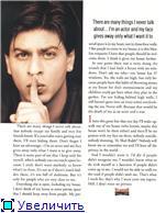 Интервью с Шахрукх Кханом. - Страница 3 4042fac9987ct