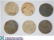 Артефакты и исторические памятники - Страница 4 F2d7e9106584t