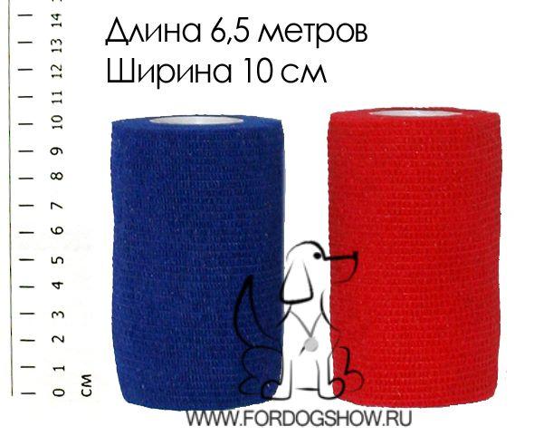 Зоомагазин For Dog Show. Все для выставок и не только 9459ab584682