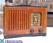 Emerson Radio & Phonograph Corp.; NJ    (USA) 4d0f542fe36ct